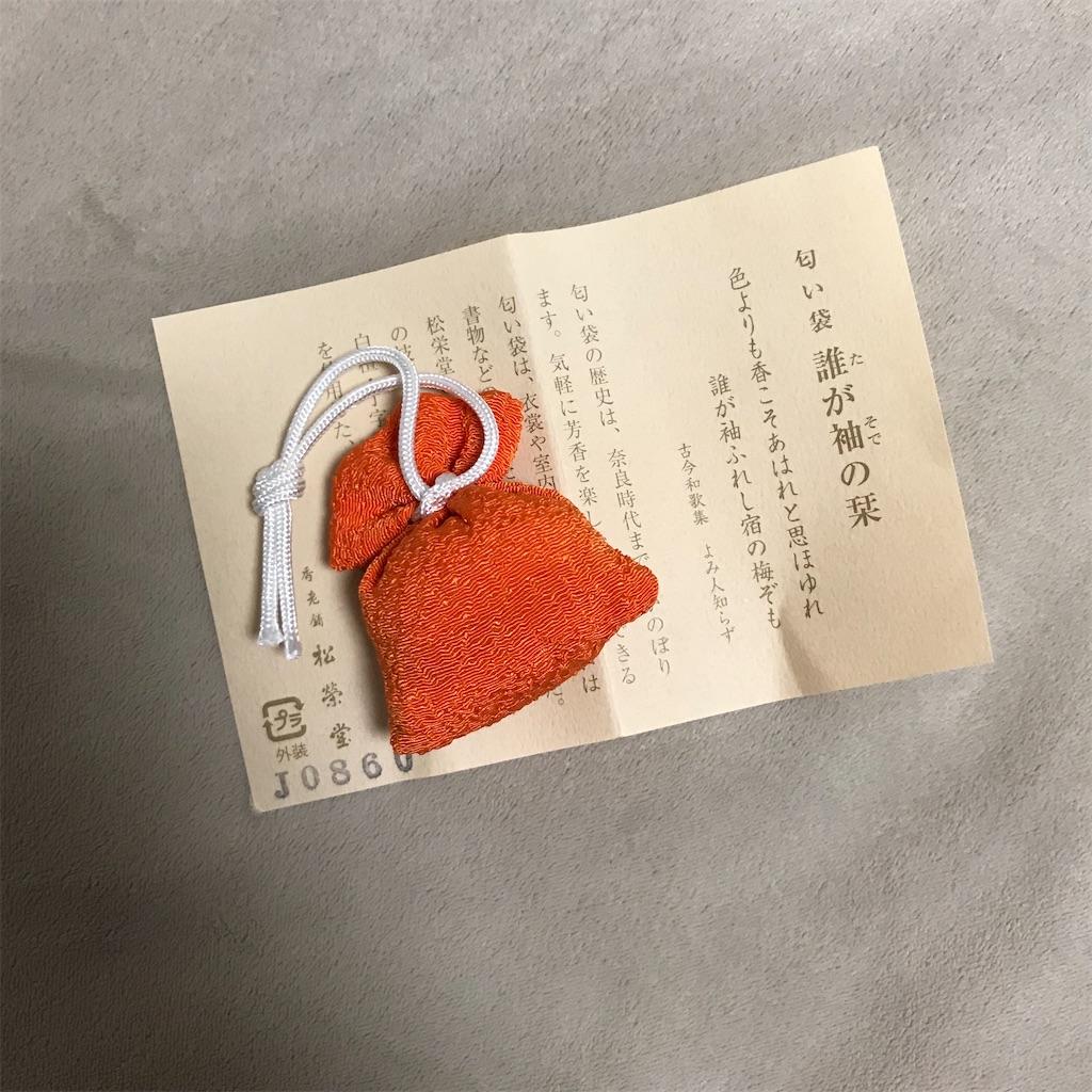 f:id:koshikakeol:20200622173014j:image