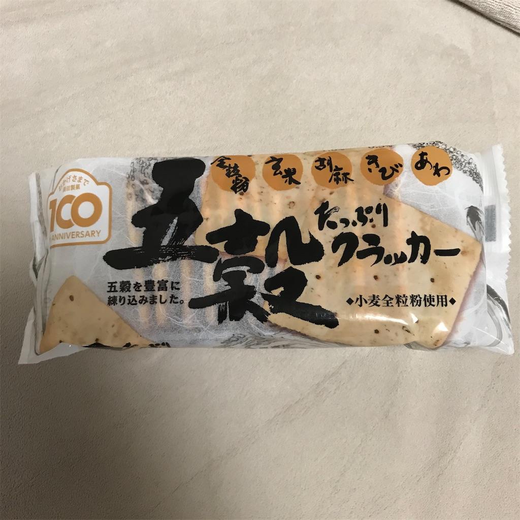 f:id:koshikakeol:20200624073253j:image