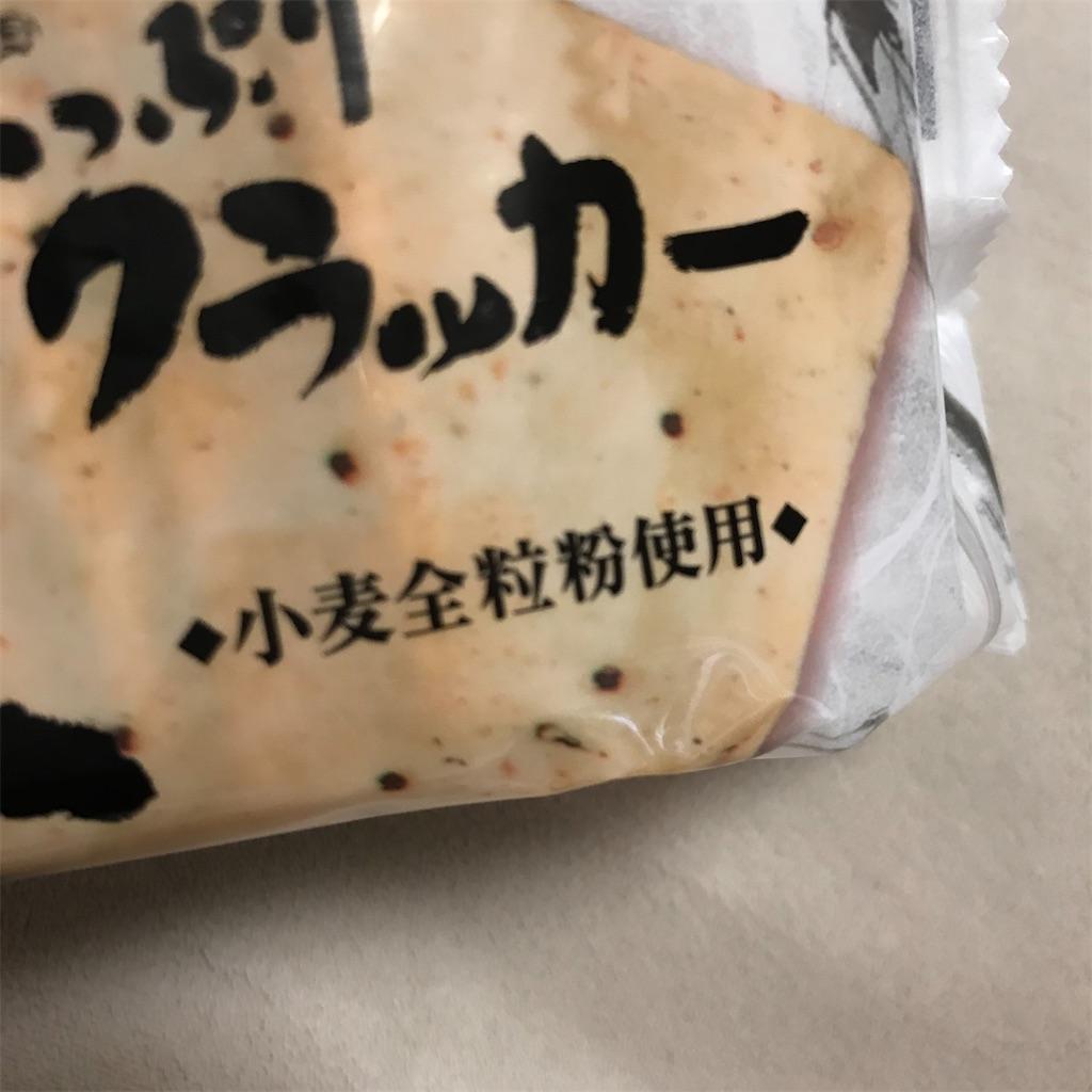 f:id:koshikakeol:20200624073309j:image