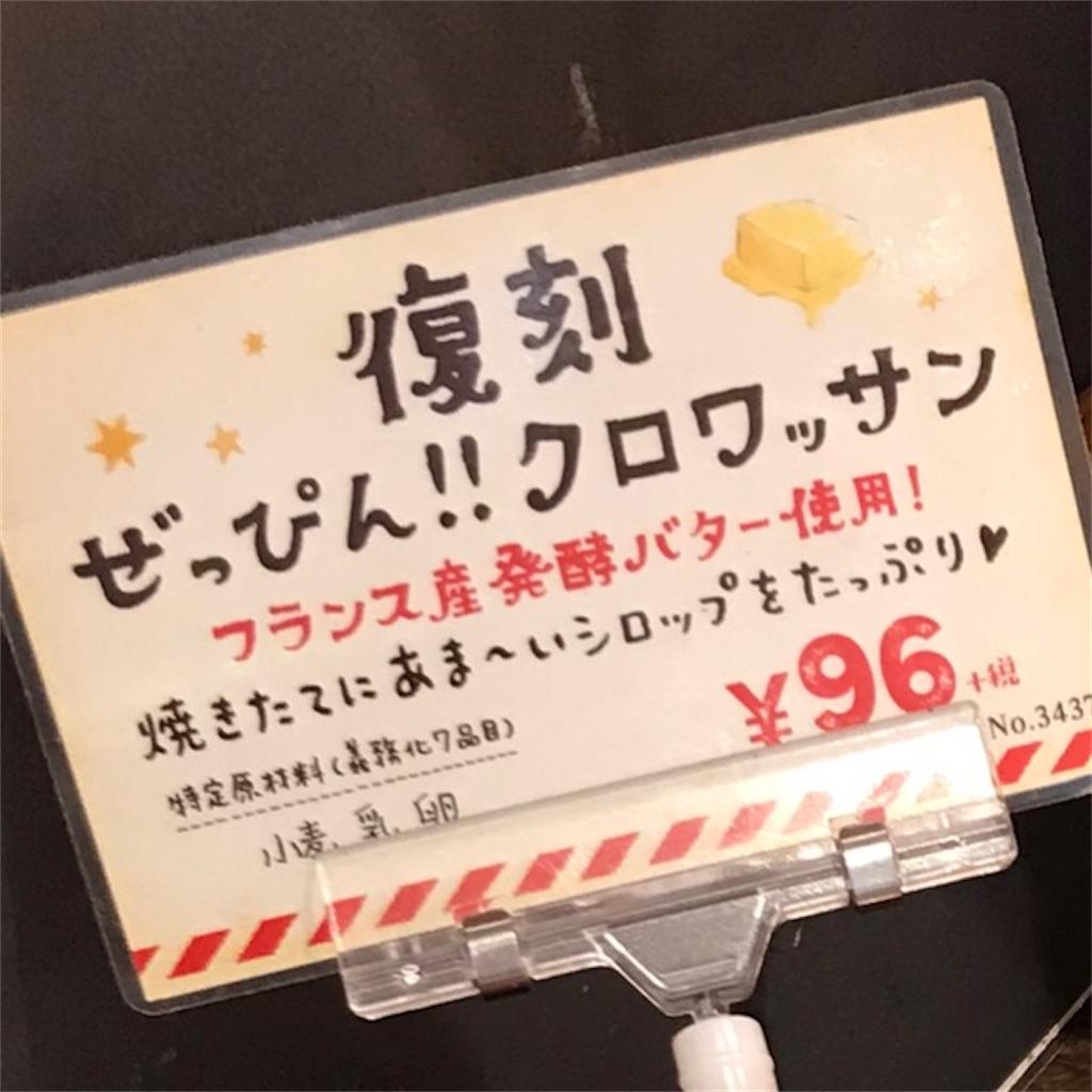 f:id:koshikakeol:20200624075418j:image