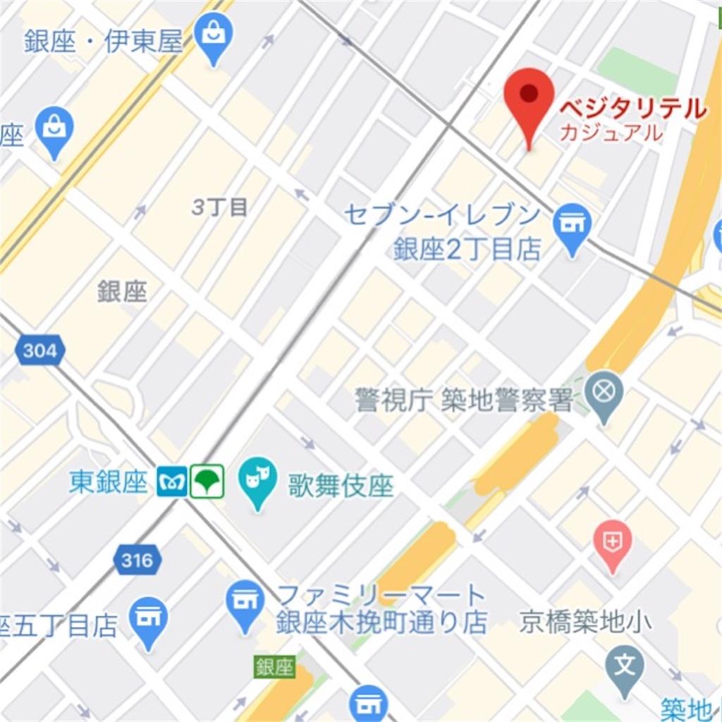 f:id:koshikakeol:20200627171626j:image