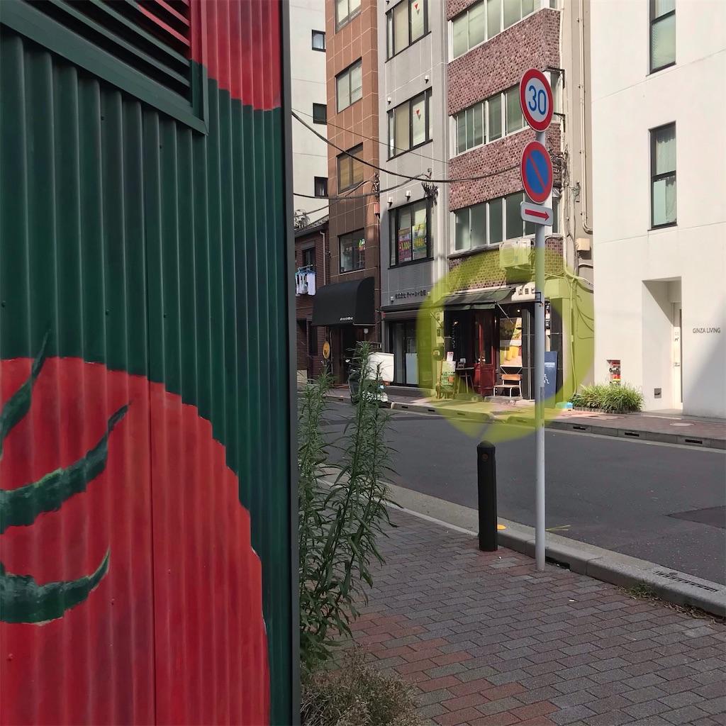 f:id:koshikakeol:20200627171630j:image