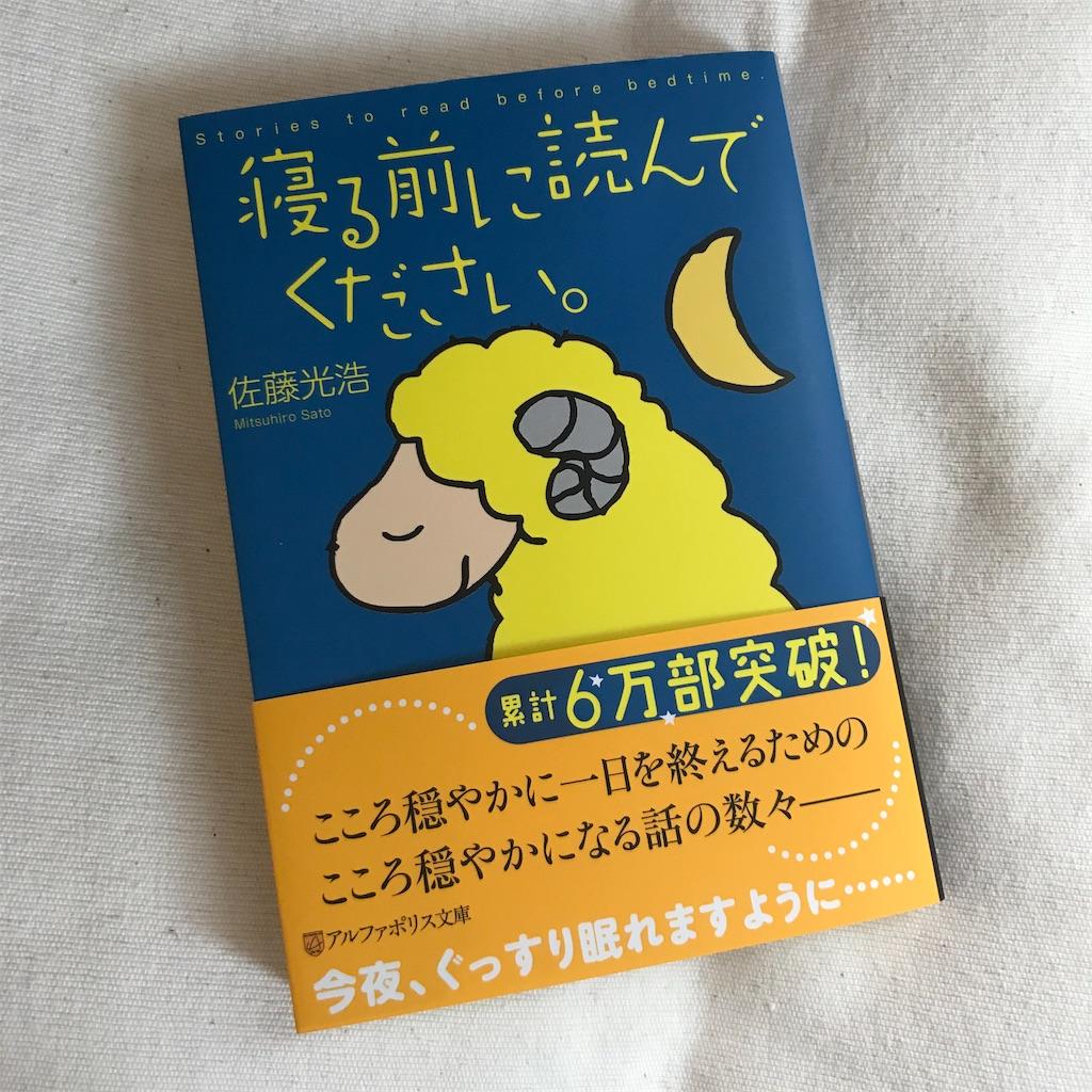 f:id:koshikakeol:20200706105002j:image