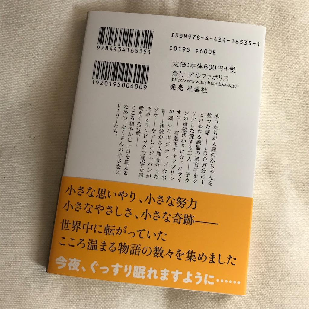 f:id:koshikakeol:20200706105007j:image