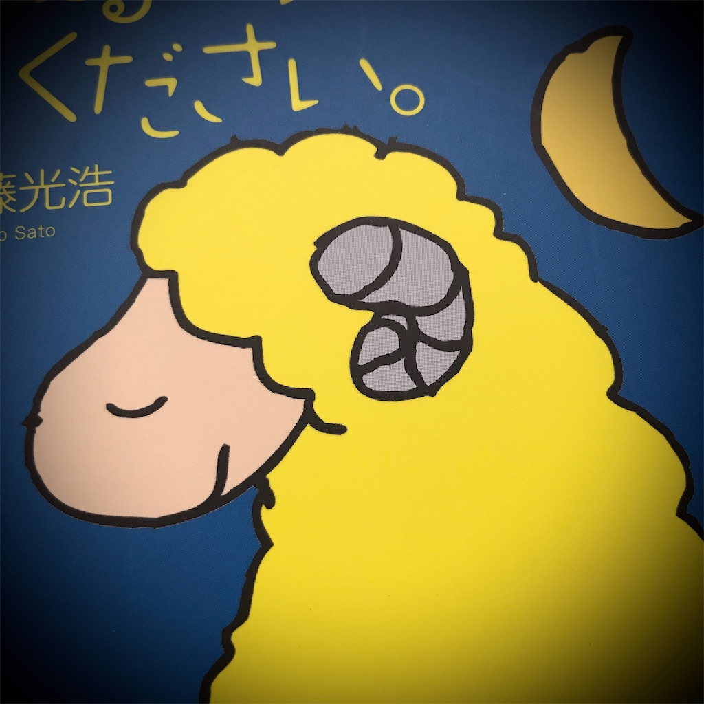 f:id:koshikakeol:20200706110125j:image