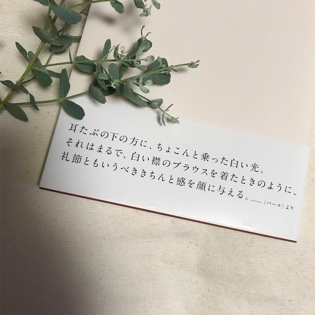 f:id:koshikakeol:20200712184416j:image