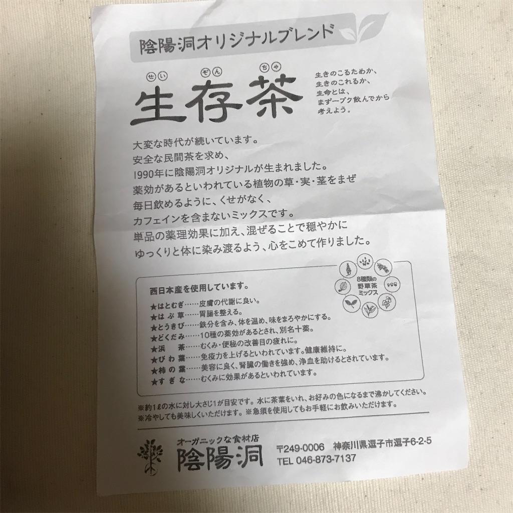 f:id:koshikakeol:20200806210515j:plain