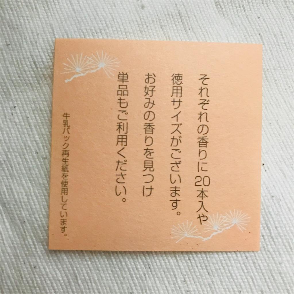 f:id:koshikakeol:20200810170312j:image