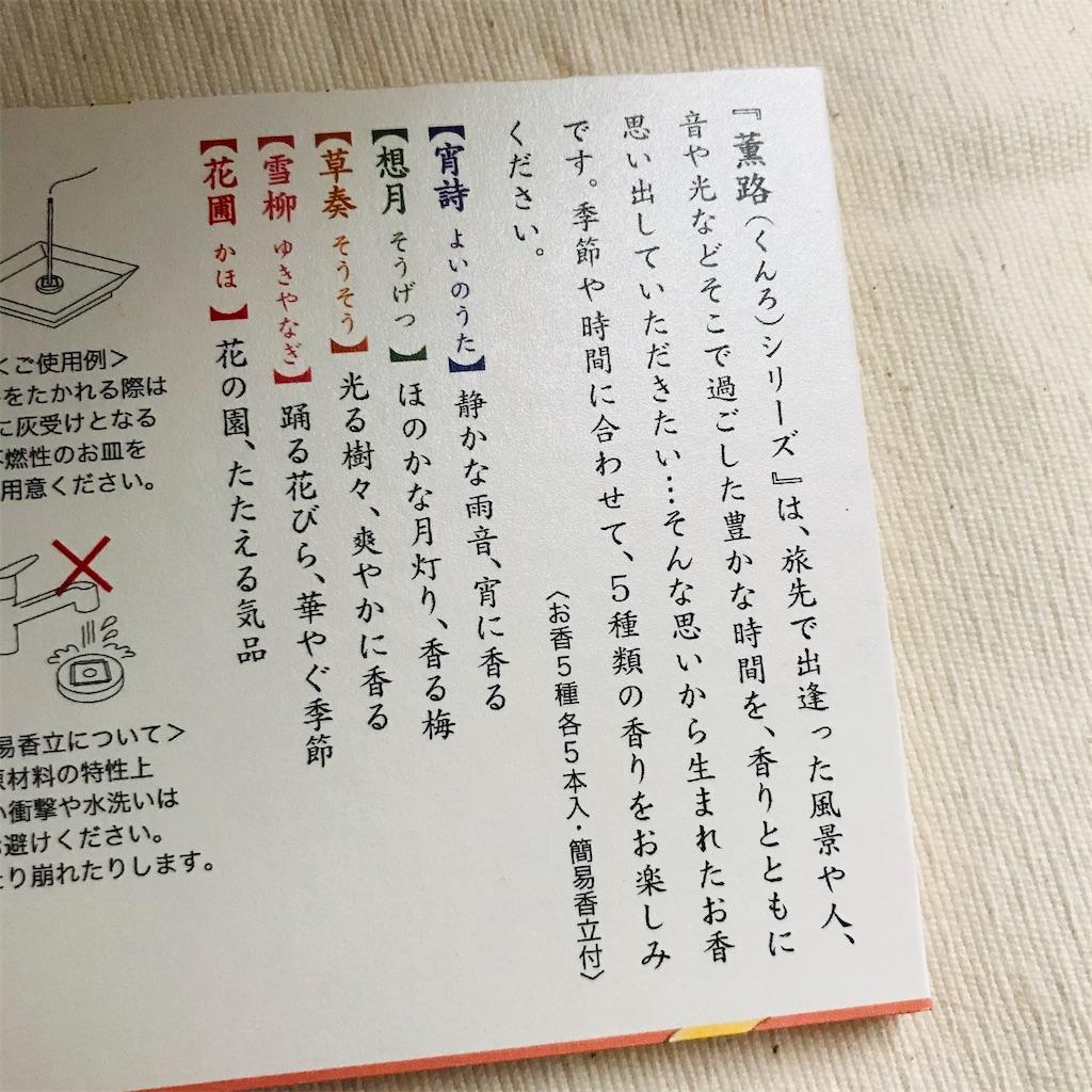 f:id:koshikakeol:20200810170316j:image
