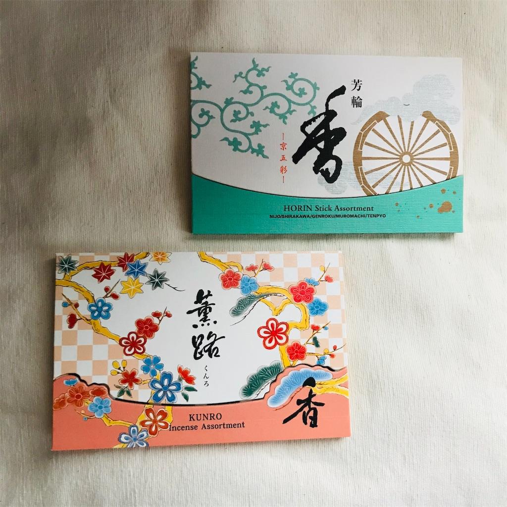 f:id:koshikakeol:20200810170351j:image