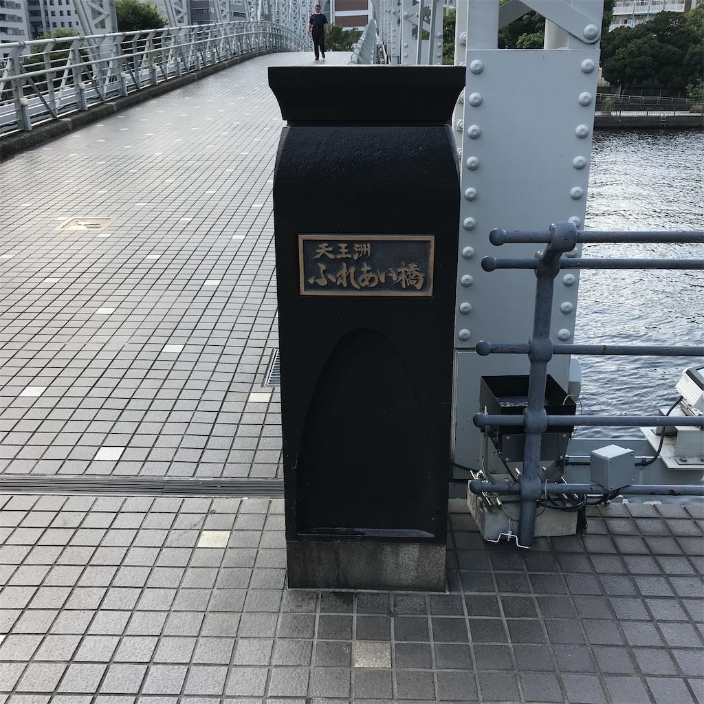 f:id:koshikakeol:20200814173659j:image