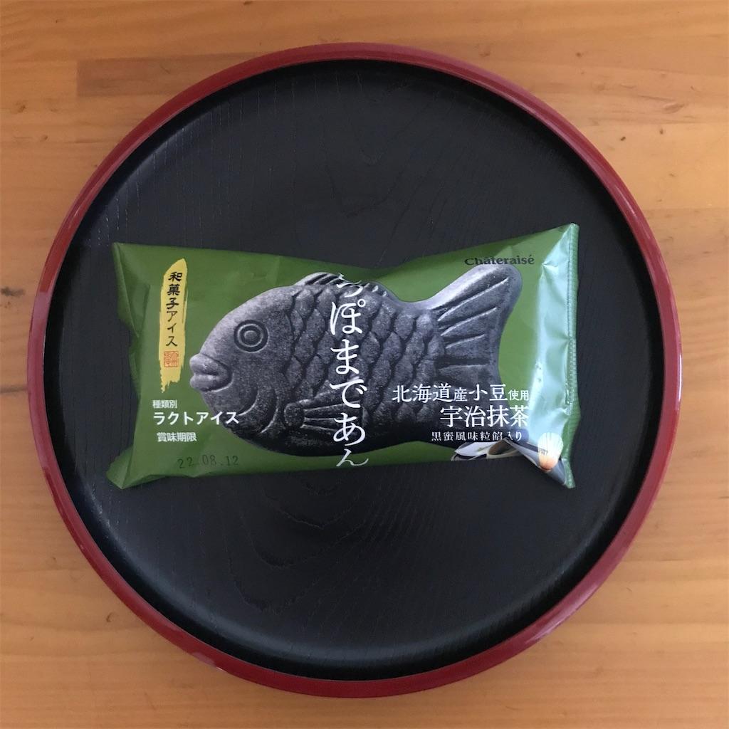 f:id:koshikakeol:20200824123608j:image