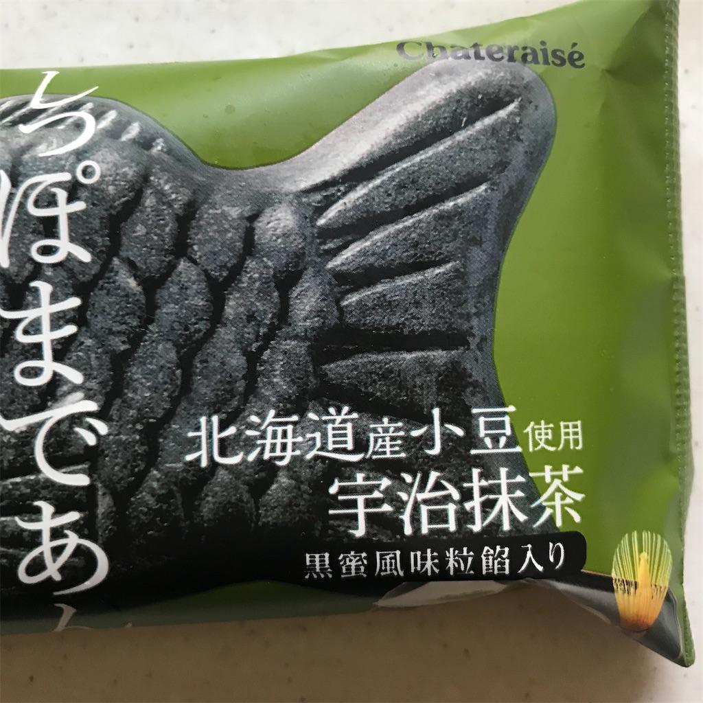 f:id:koshikakeol:20200824123637j:image
