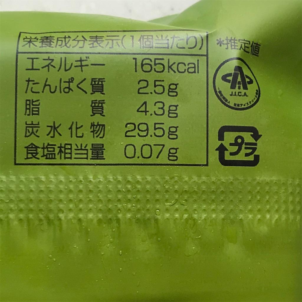 f:id:koshikakeol:20200824123738j:image