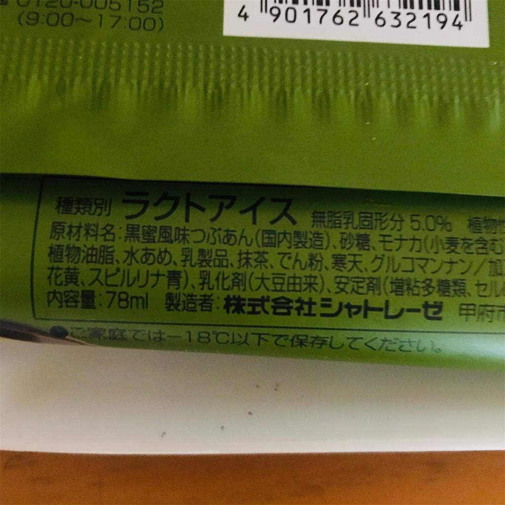 f:id:koshikakeol:20200824123741j:image