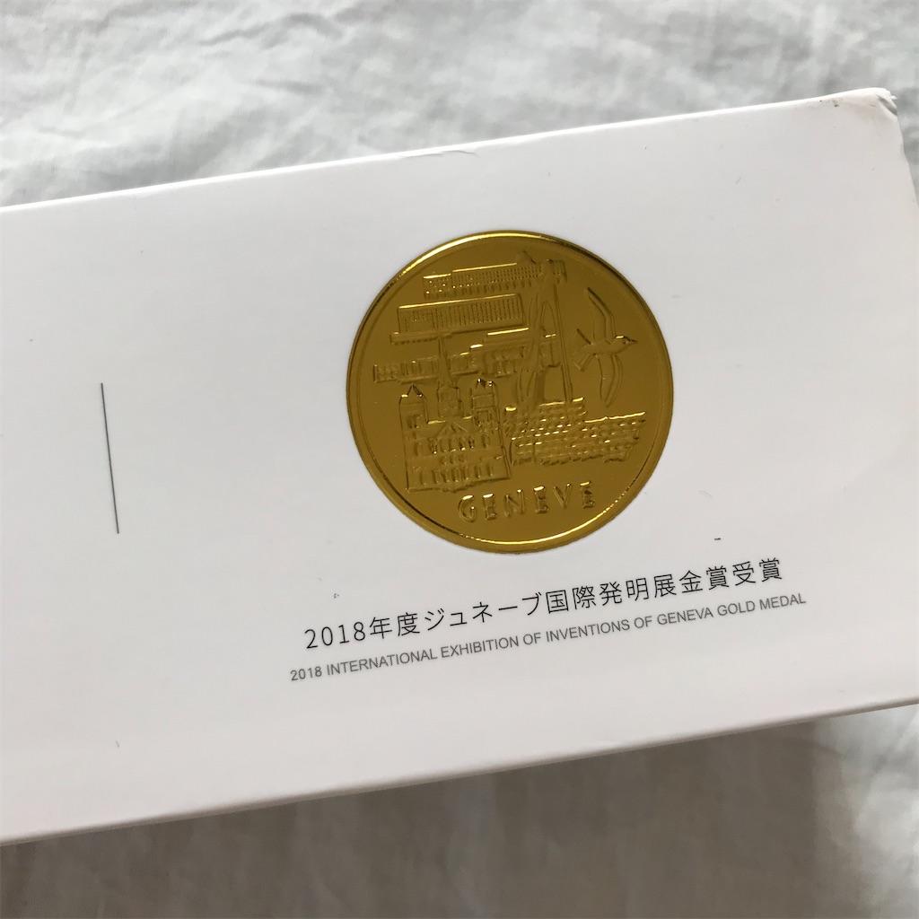 f:id:koshikakeol:20200903164822j:image