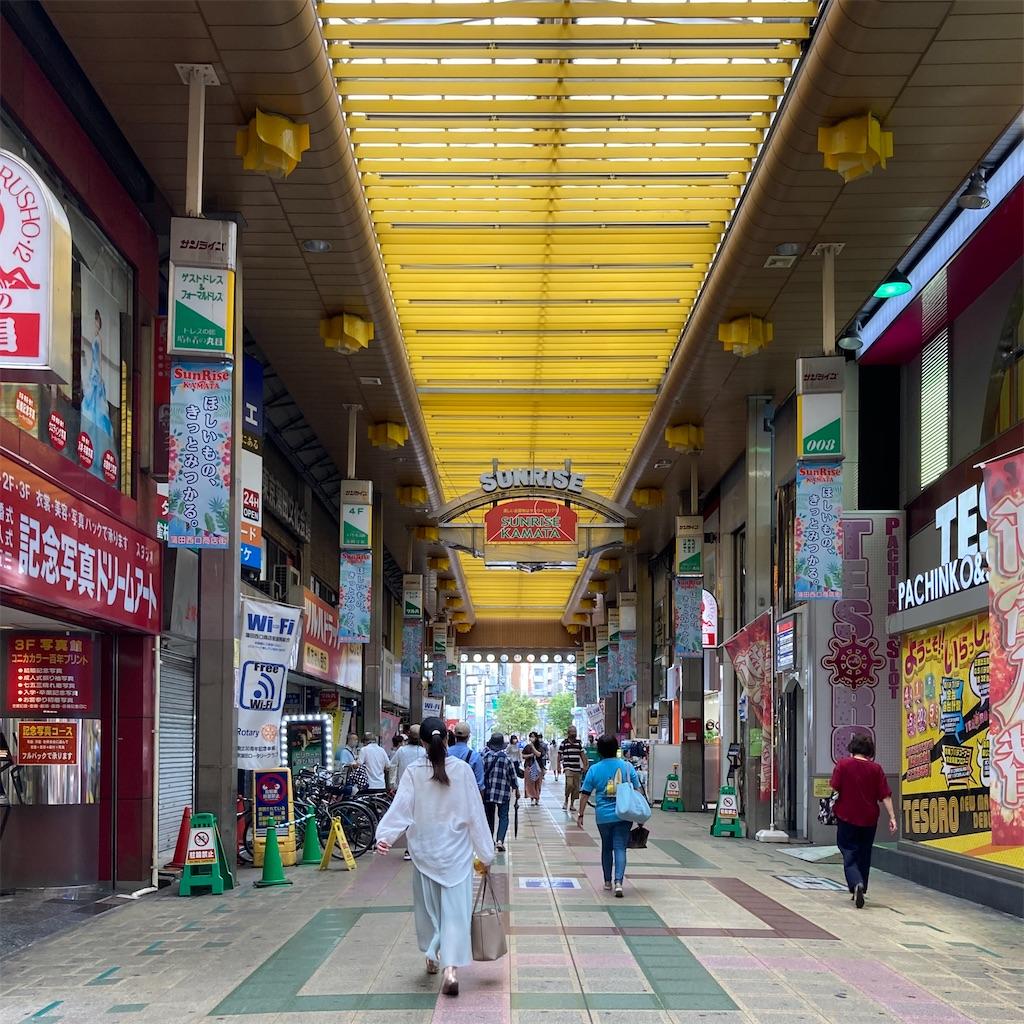 f:id:koshikakeol:20200910145000j:image