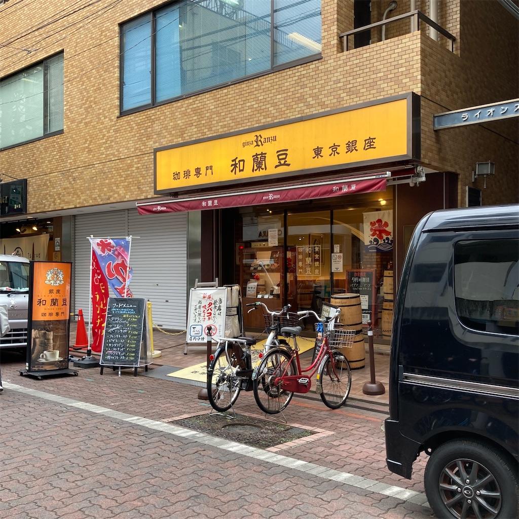 f:id:koshikakeol:20200910145029j:image