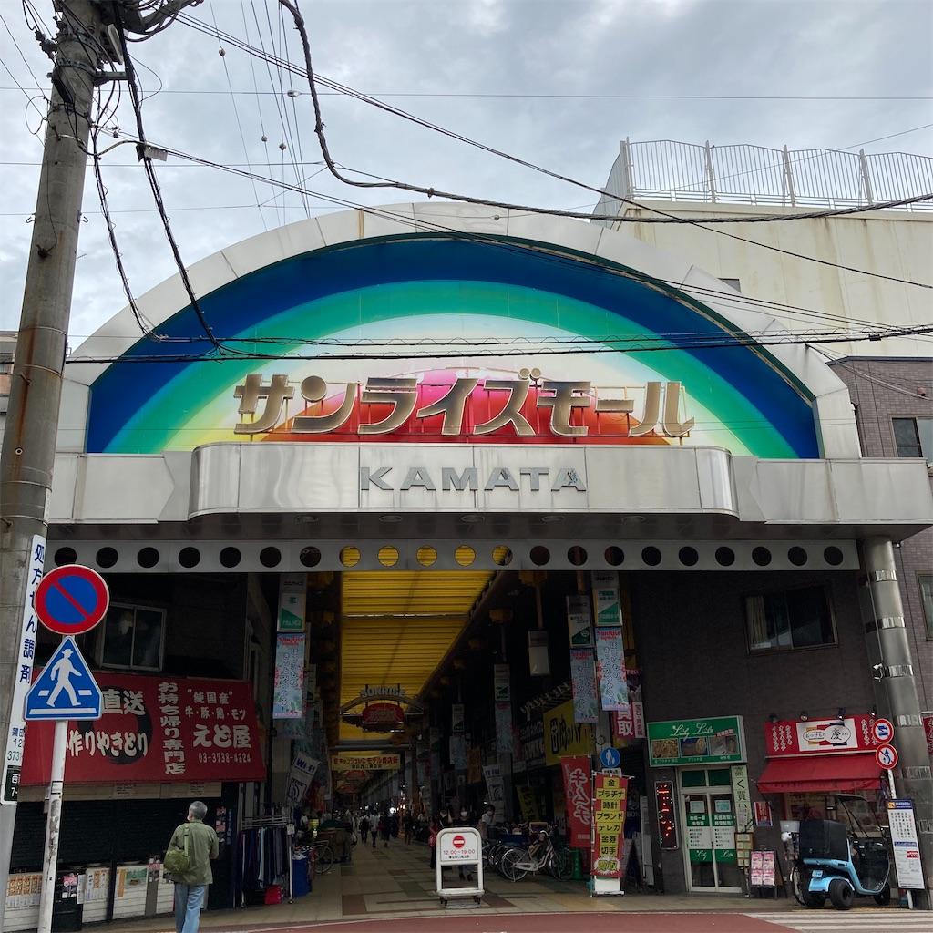 f:id:koshikakeol:20200910145032j:image