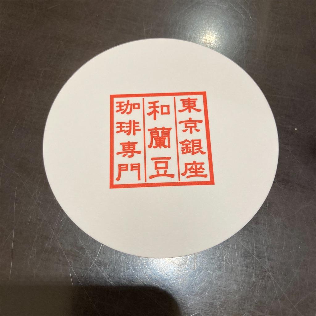 f:id:koshikakeol:20200910145329j:image