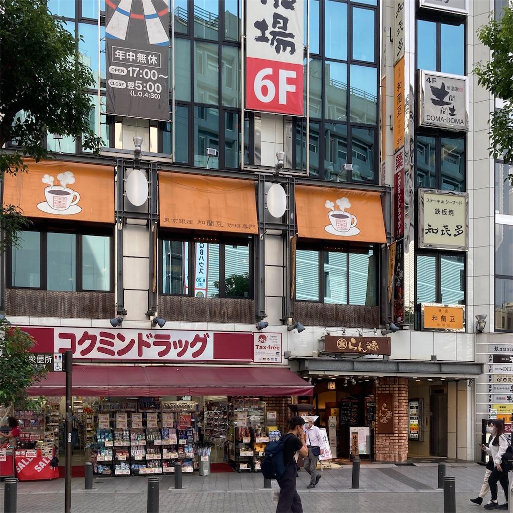 f:id:koshikakeol:20200913220556j:image