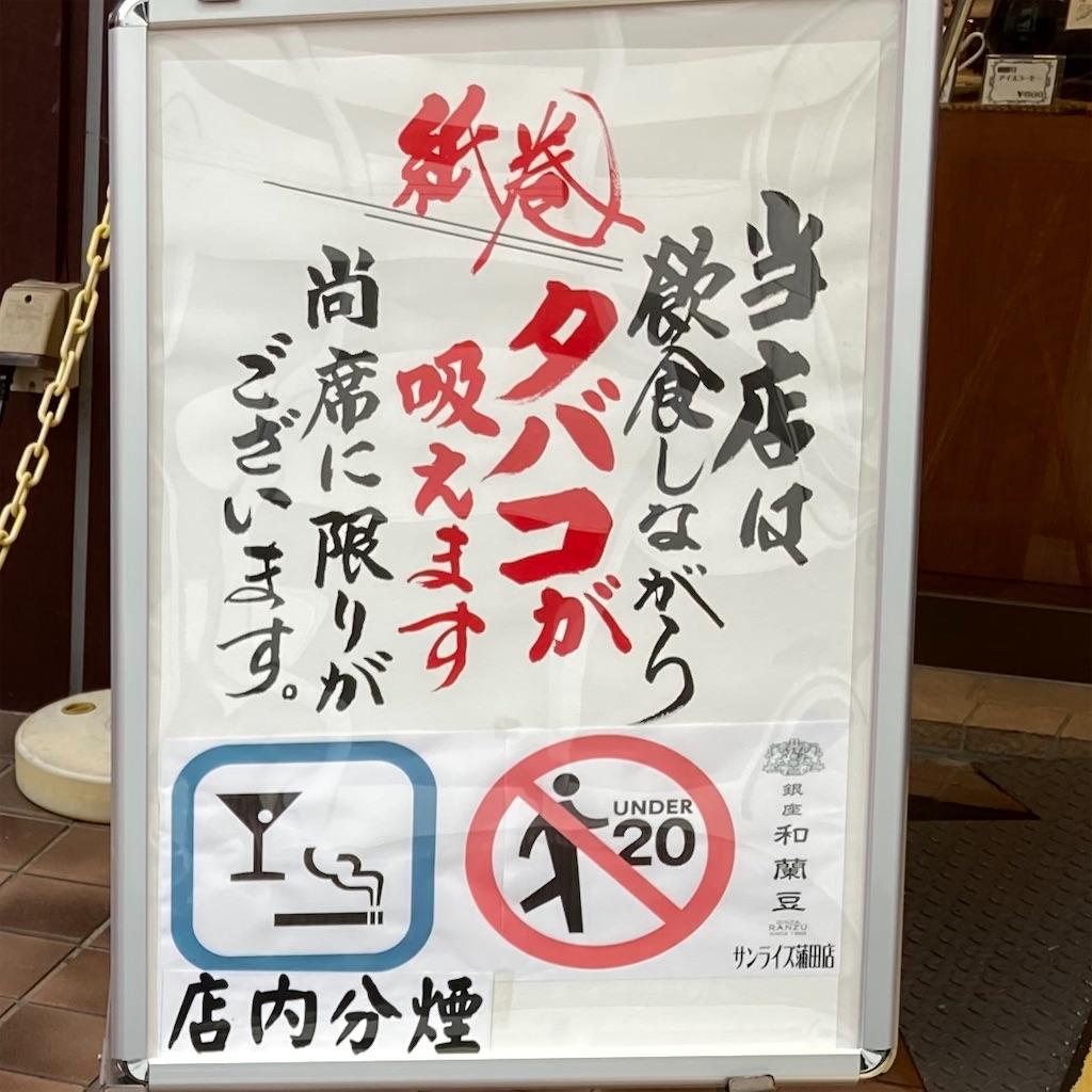 f:id:koshikakeol:20200913220741j:image
