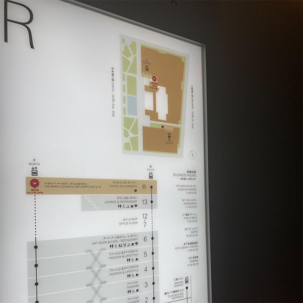 f:id:koshikakeol:20200914182923j:image