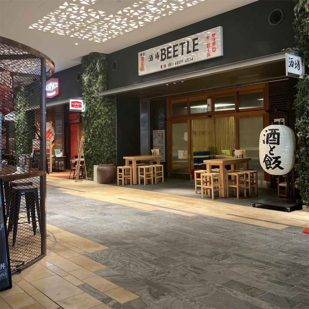 f:id:koshikakeol:20200915102300j:image