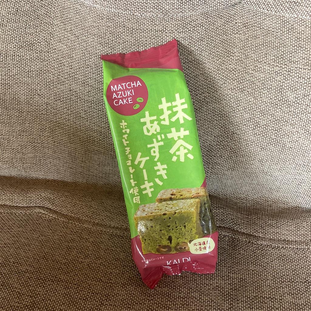 f:id:koshikakeol:20200919130550j:image