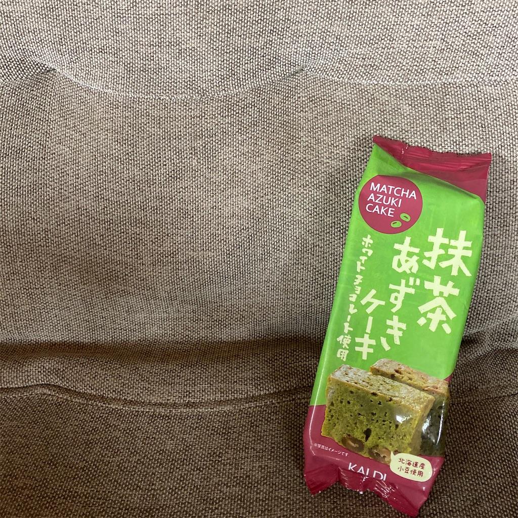 f:id:koshikakeol:20200919130748j:image