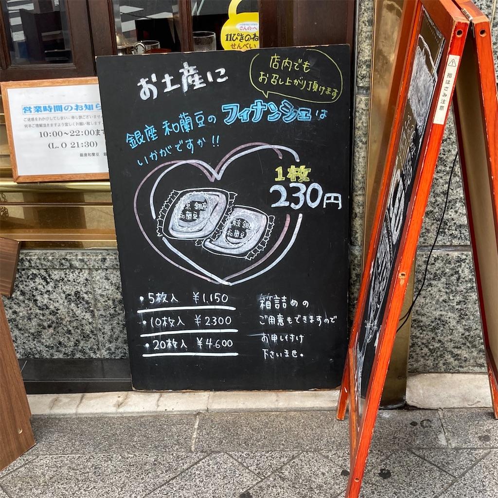 f:id:koshikakeol:20200920075142j:image
