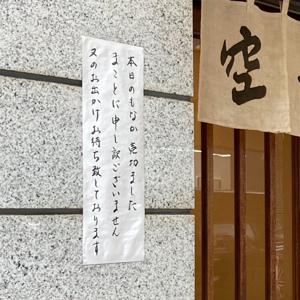 f:id:koshikakeol:20200920075439j:image
