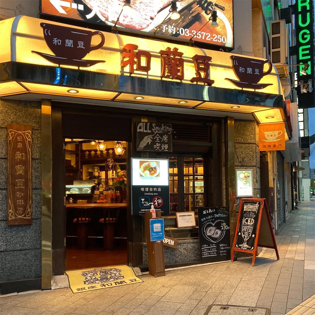 f:id:koshikakeol:20200924074410j:image