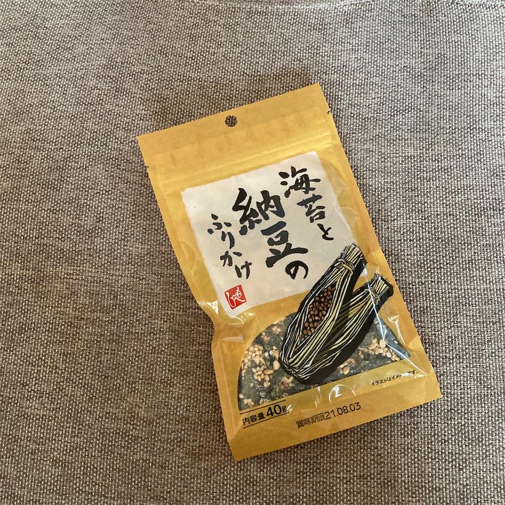 f:id:koshikakeol:20201004110306j:image