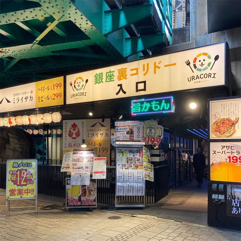 f:id:koshikakeol:20201004173839j:image