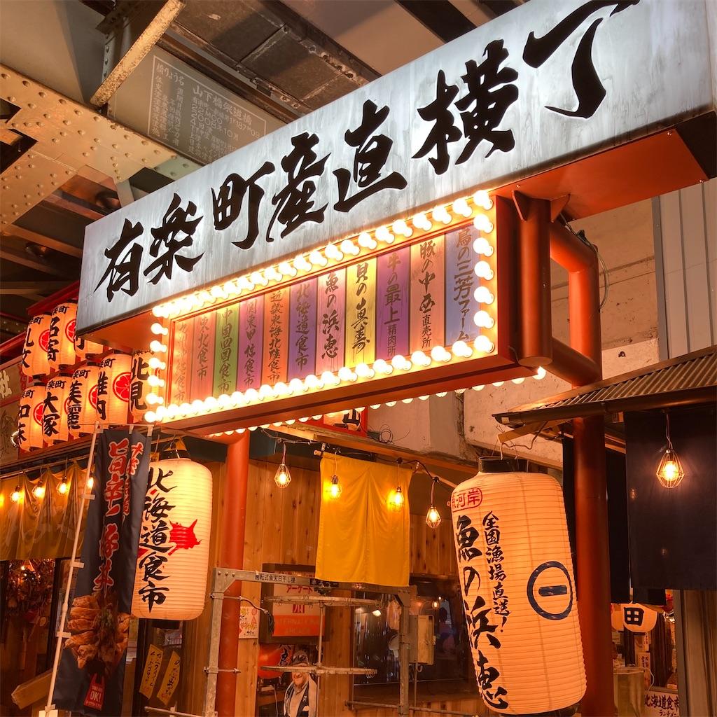 f:id:koshikakeol:20201004174343j:image