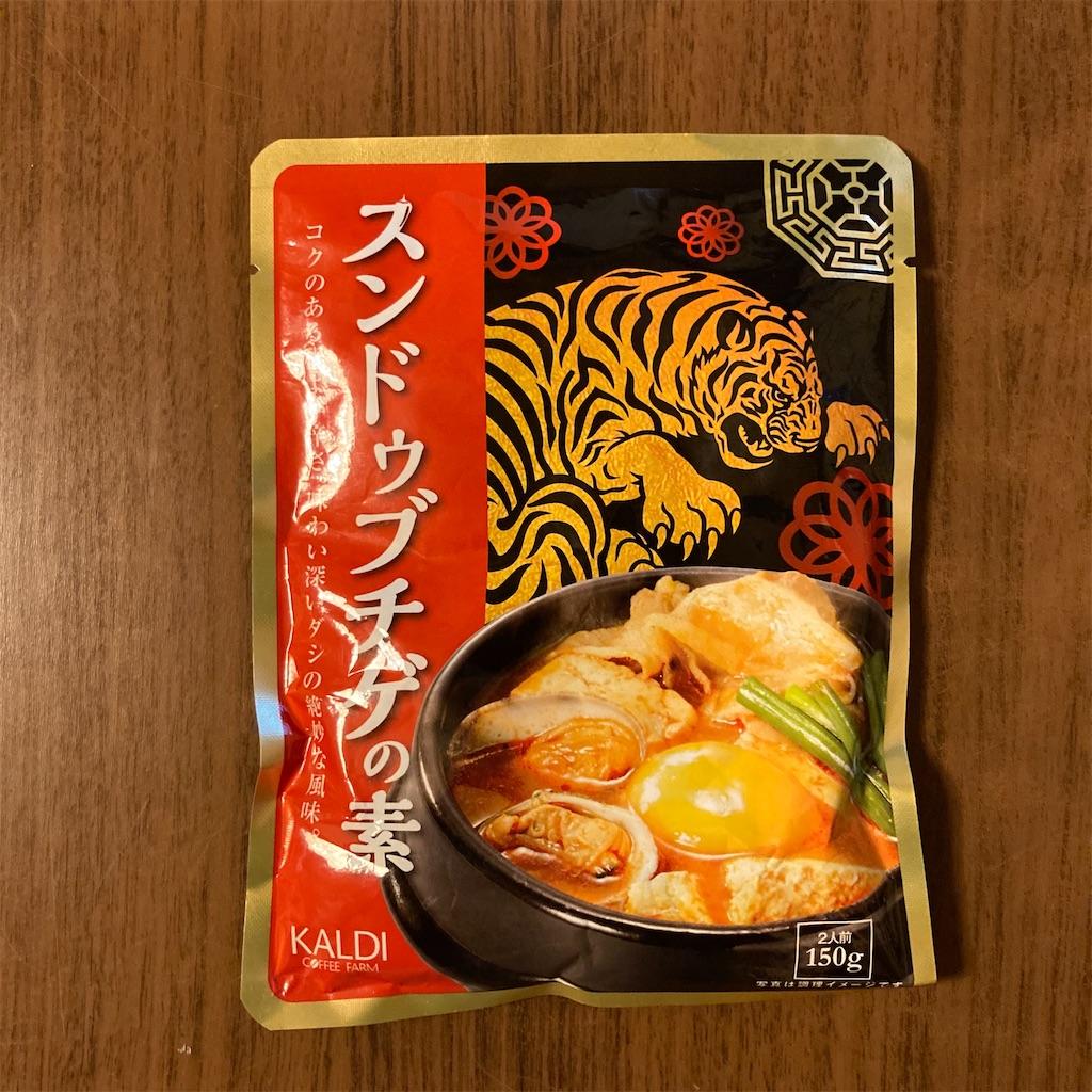 f:id:koshikakeol:20201010202036j:image