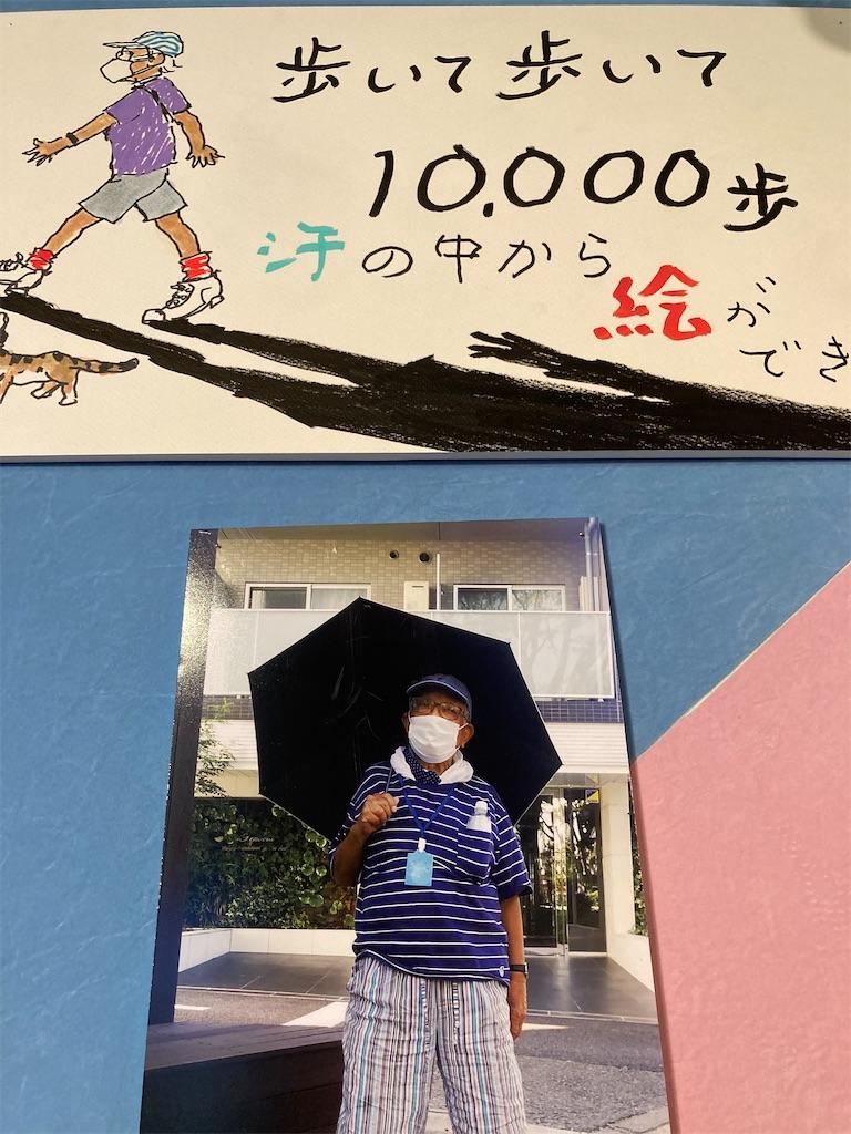 f:id:koshikakeol:20201011181736j:image