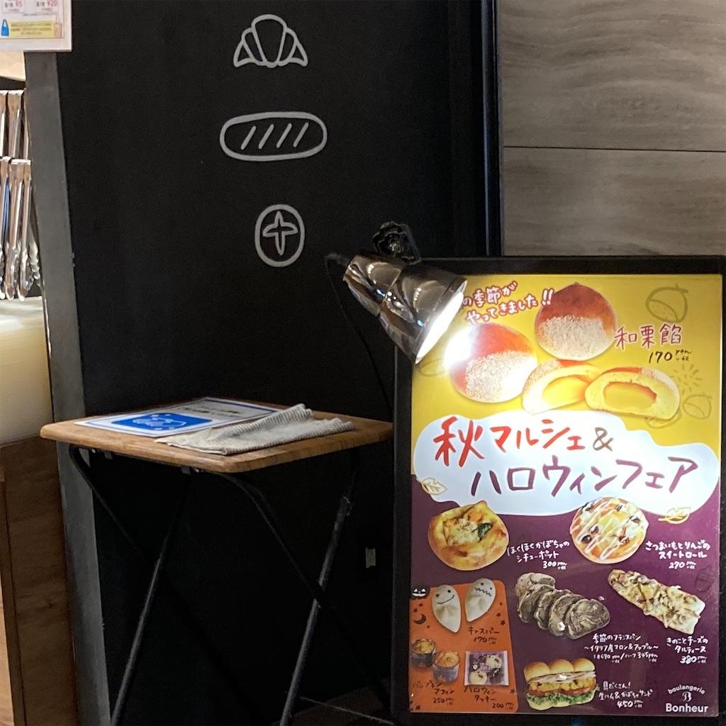 f:id:koshikakeol:20201019122616j:image