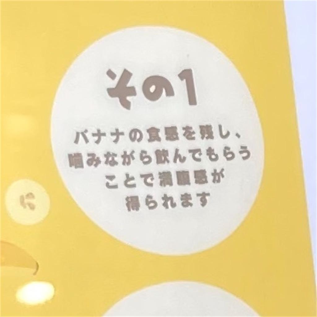 f:id:koshikakeol:20201020123230j:image
