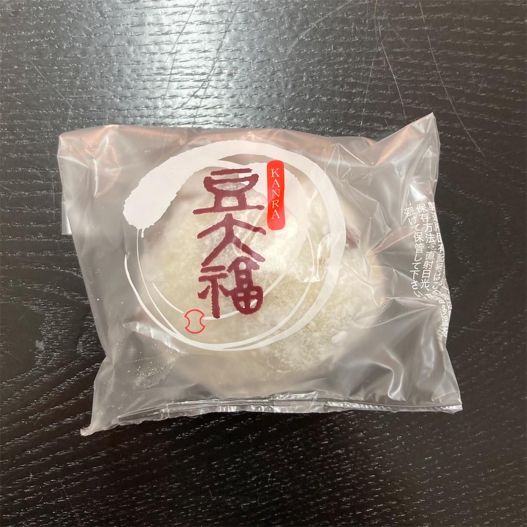 f:id:koshikakeol:20201020151755j:image