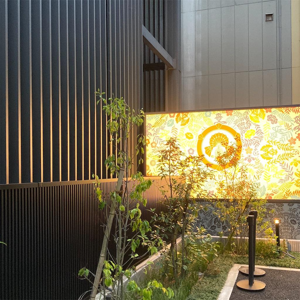 f:id:koshikakeol:20201029173627j:image