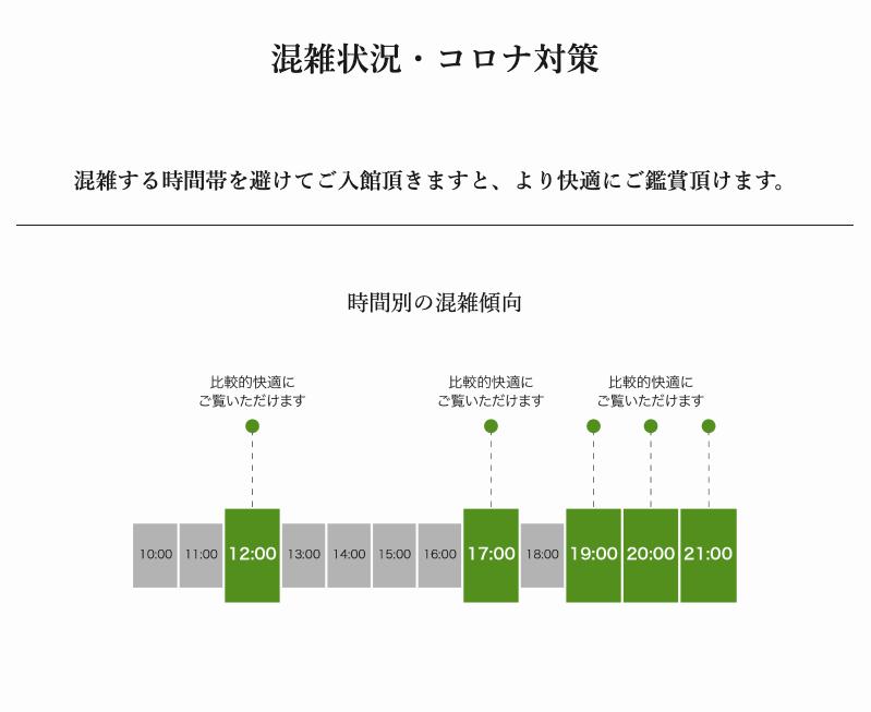 f:id:koshikakeol:20201030144628p:plain