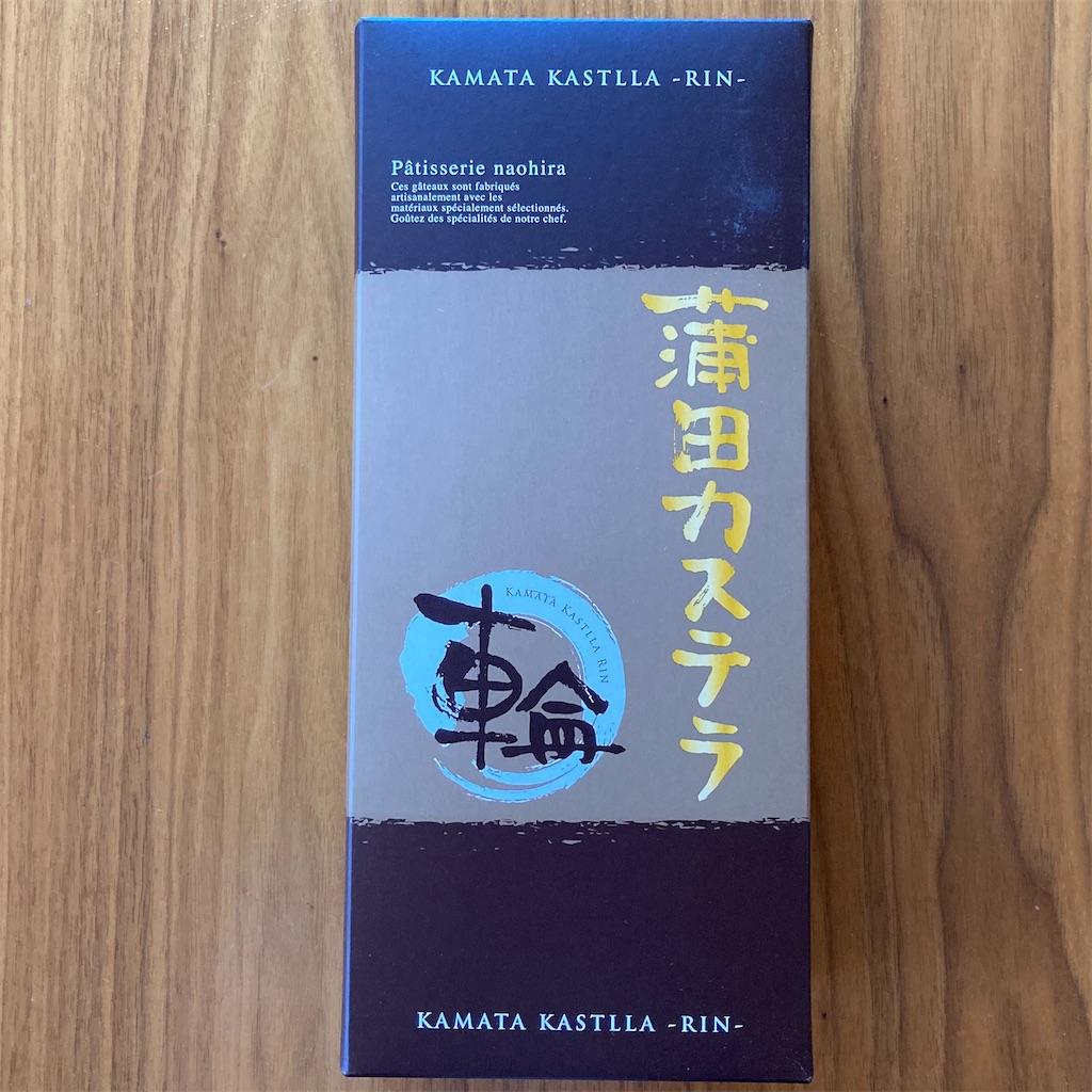 f:id:koshikakeol:20201105123352j:image