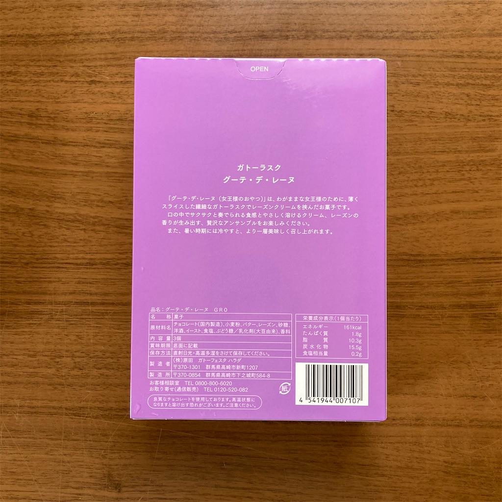 f:id:koshikakeol:20201108122635j:image