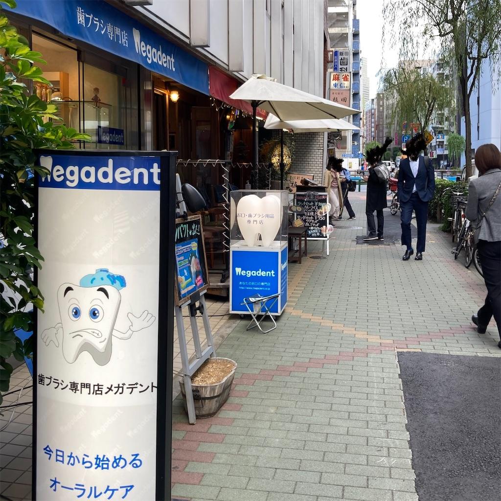 f:id:koshikakeol:20201109161903j:image