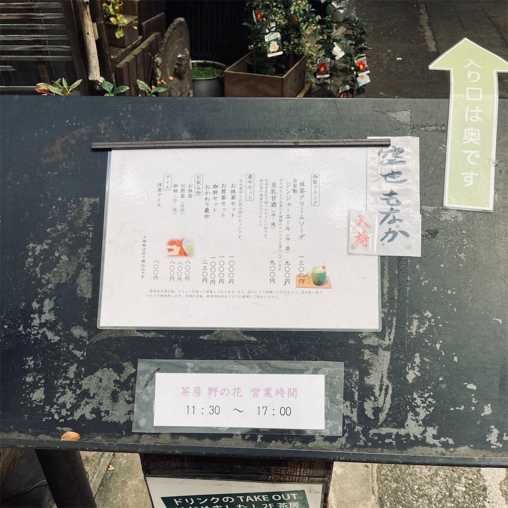 f:id:koshikakeol:20201109162036j:image
