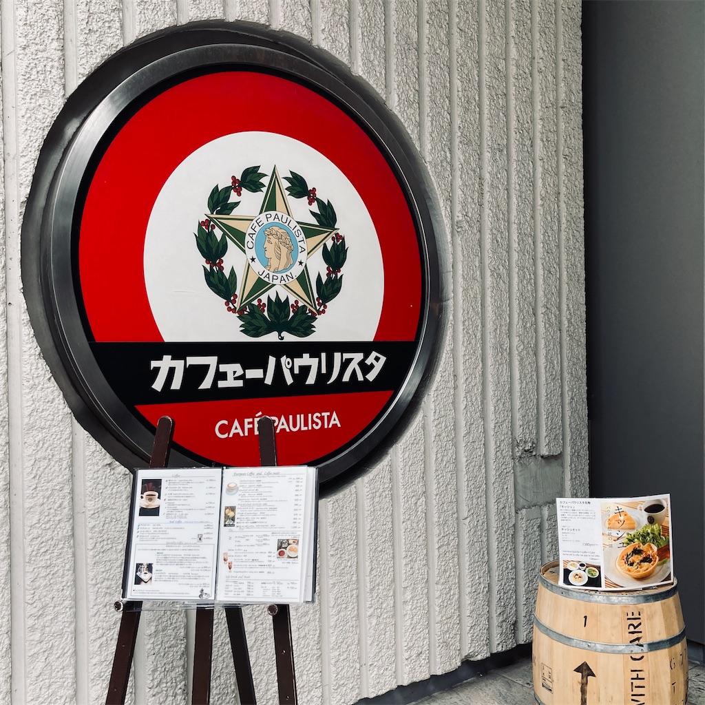 f:id:koshikakeol:20201109162424j:image