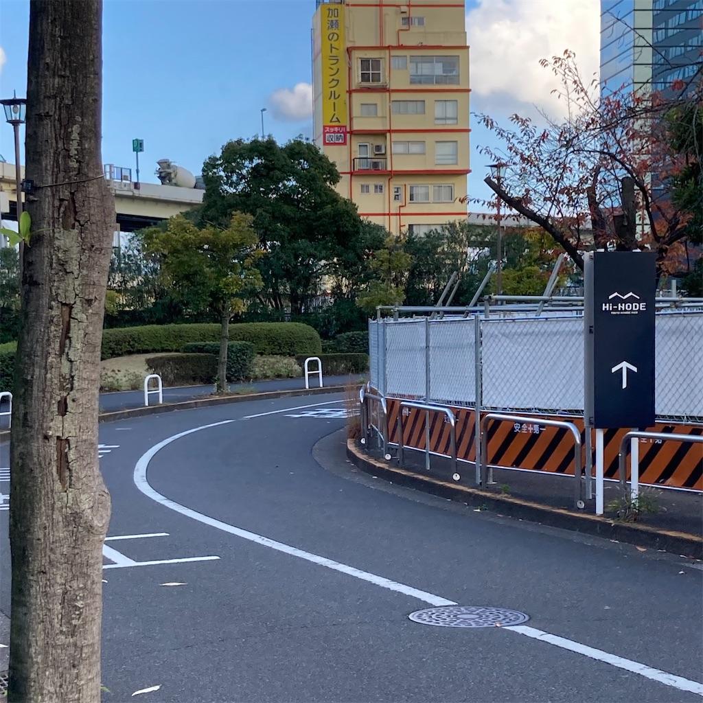 f:id:koshikakeol:20201119154301j:image
