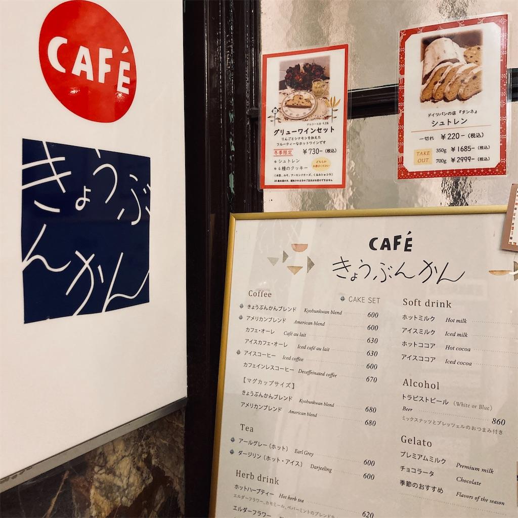 f:id:koshikakeol:20201124175647j:image